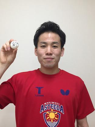 平野 友樹選手使用 タオル+サイン入り練習球