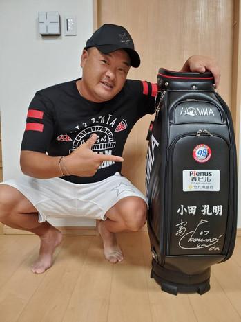 小田孔明選手