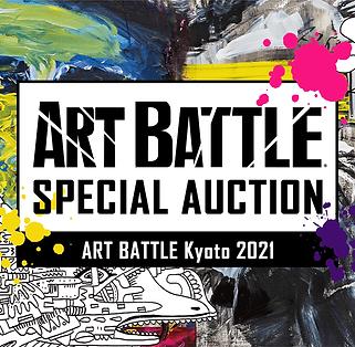 art-battle-2021_sp_mv.png-1.png