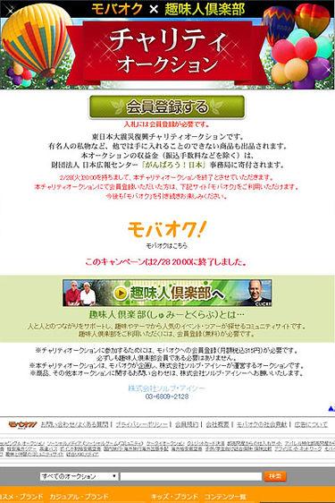 backadd12.jpg