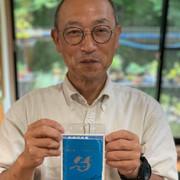 2005年香港ジョッキー倶楽部関係者通行章