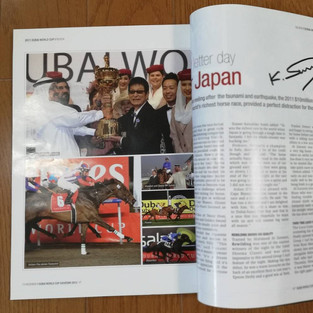 ヴィクトワールピサ 2011年DUBAI WORLD CUP優勝の記事が掲載された2012年の雑誌