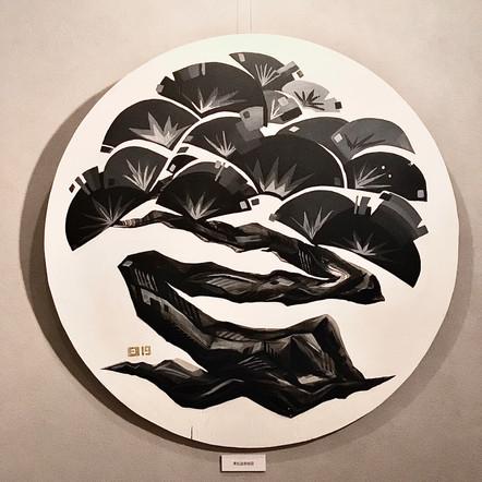 【黒松盆栽絵図】(KONIROW 作)