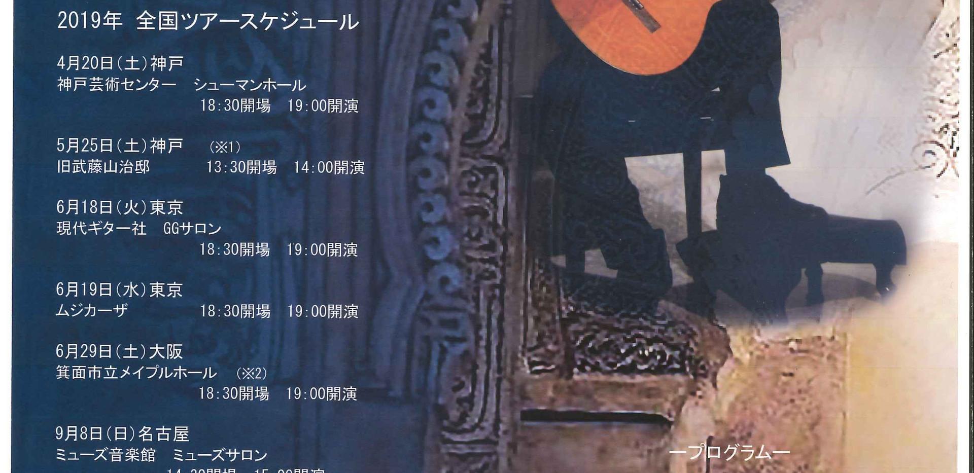 とうじんポスター12.30.jpg