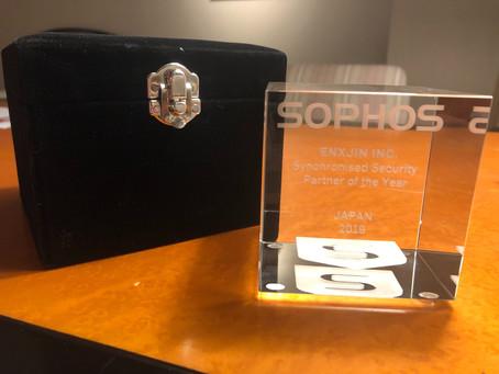 SOPHOS Synchronized Security Partnerに認定!