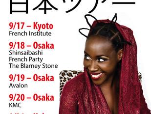 DJAALE: JAPAN TOUR