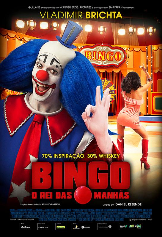 Poster | Bingo - O Rei das Manhãs