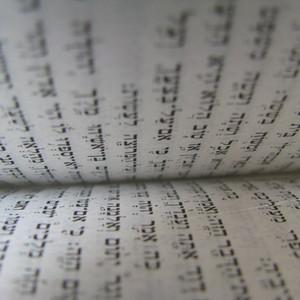 חנה - מעיין של תפילה