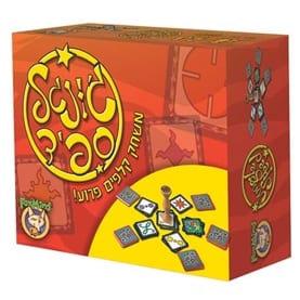 ג'ונגל ספיד - משחק קופסא