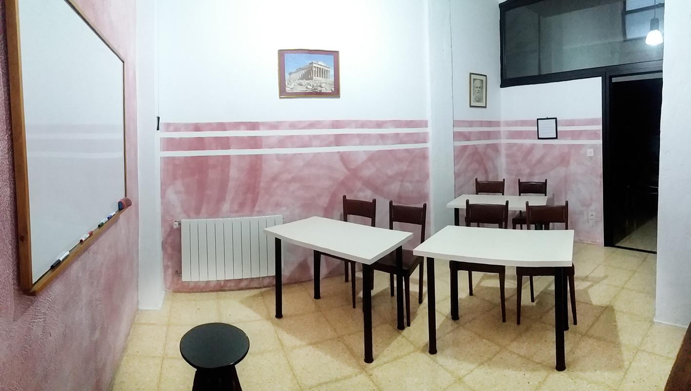 Aula Sócrates