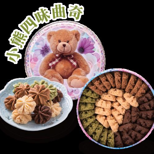 4 Mix Cookies