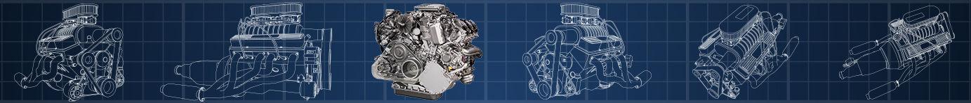 1383x150 Engines.jpg