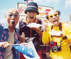 Tokyo Shock Boys - They came, they saw, they ate