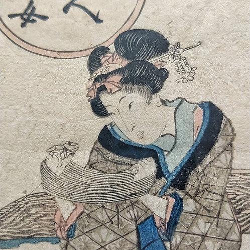 Japanese Woodcut by Kunisada