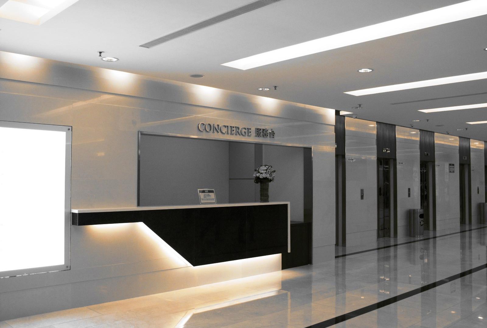 Kitec Office Lobby