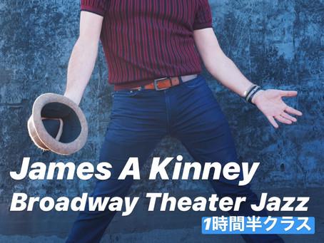 James A Kinney Online Class第3弾開催決定!