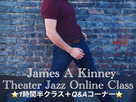 ARISAよりNYのオンラインクラスを日本の自宅で受講できるお知らせ!