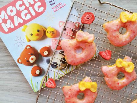 Strawberry Coconut Glazed Mochi Donuts