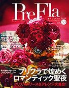 prefla53.jpg
