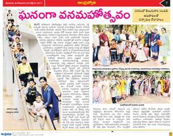 Karthika Vanabhojnalu Chennai press