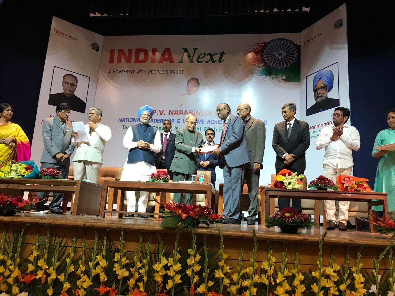 Award from president of india