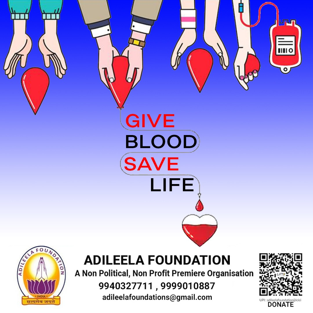 Blood Donation Camp 3 - Adileela Foundat