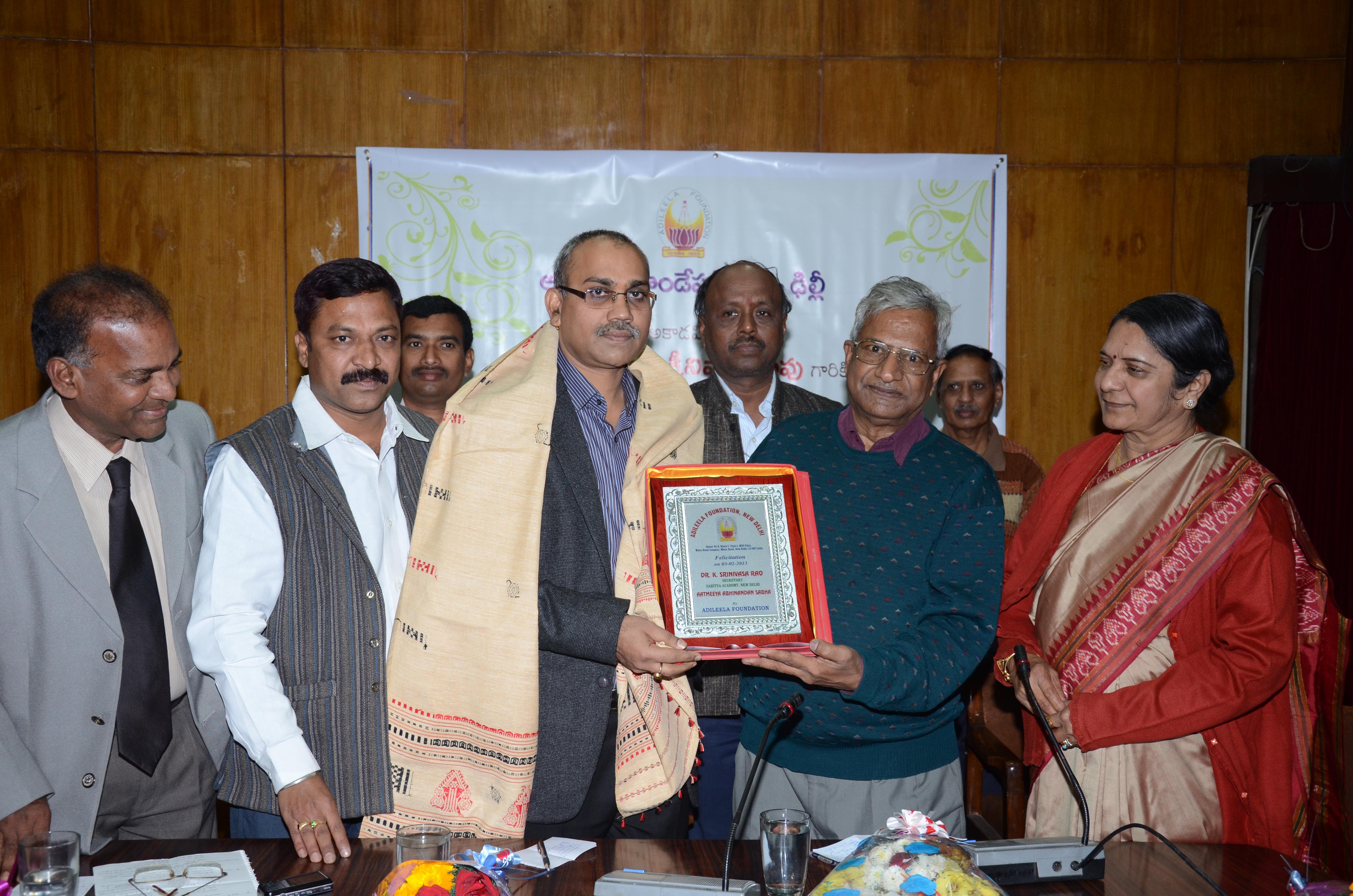 Sahithi awards