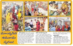 Mahashiv ratri celebrations