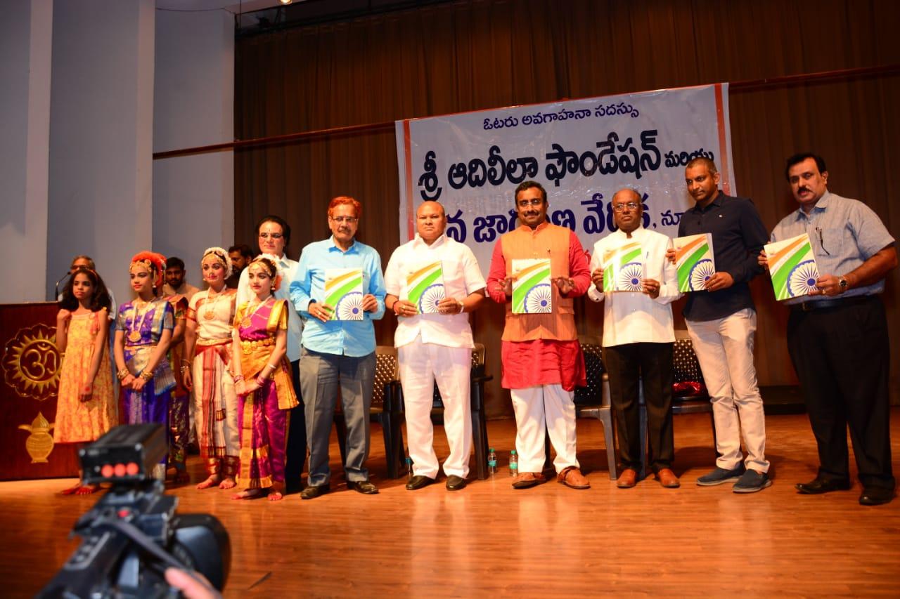 Souvenir Release during jana jagaran