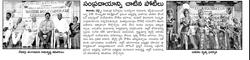 vandemataram celebrations Eenadu Tamilnadu edition