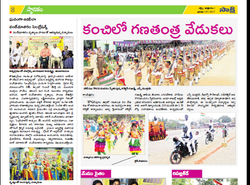 vandemataram celebrations covered in sakshi Tamilnadu addition