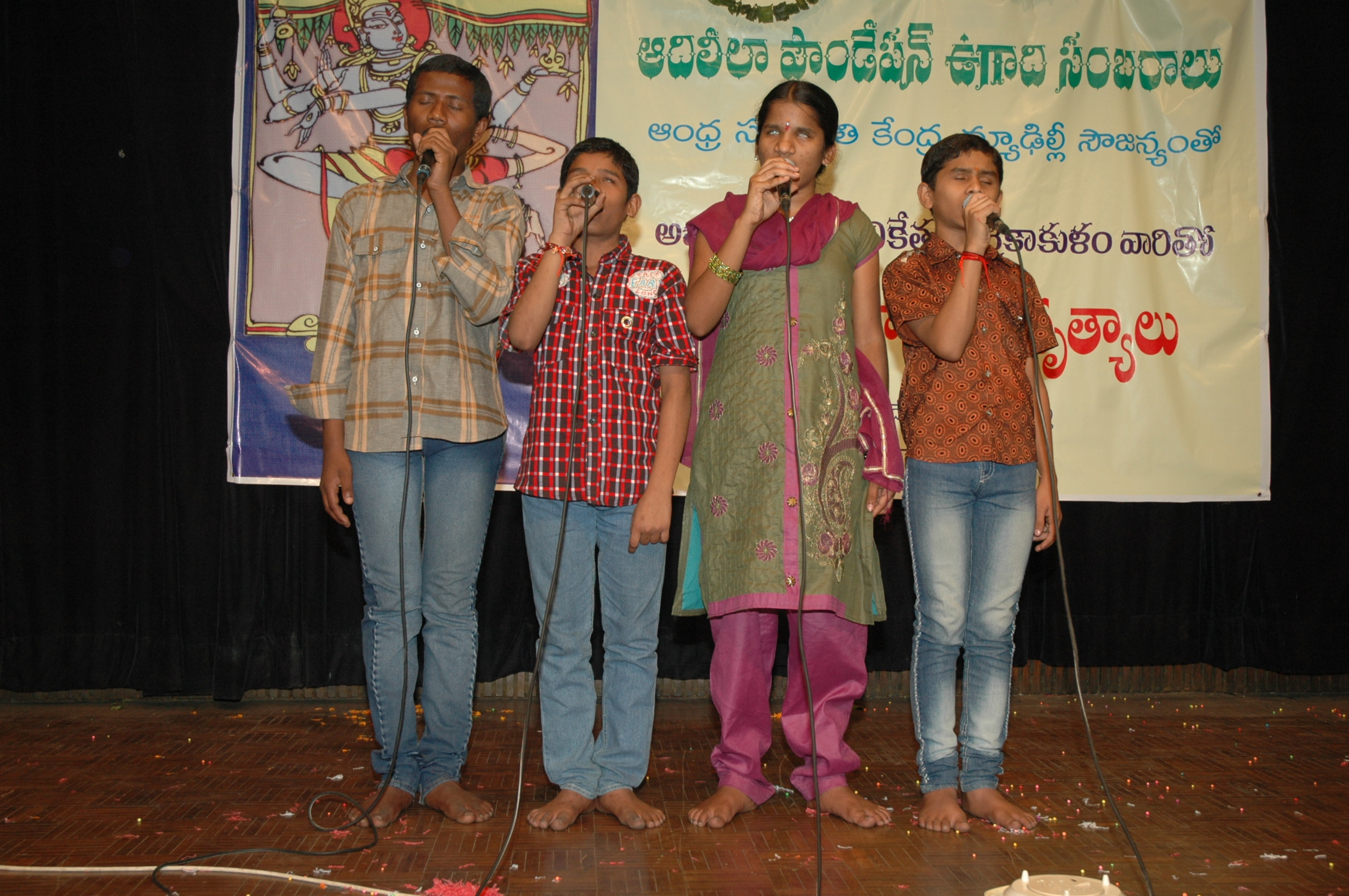 Performance by blind childrens