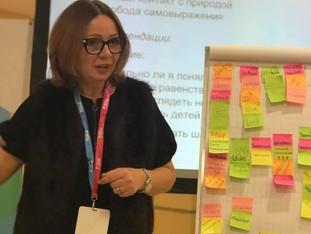 Проектно-аналитическая сессия «Формирование команд развития воспитательной работы в Ханты-Мансийском