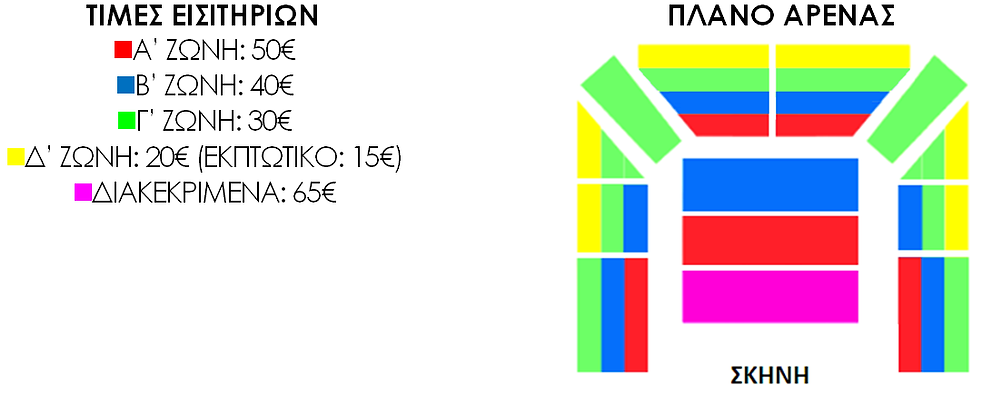 taekwodoplan.png