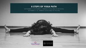 8 steps of yoga path, Armenia