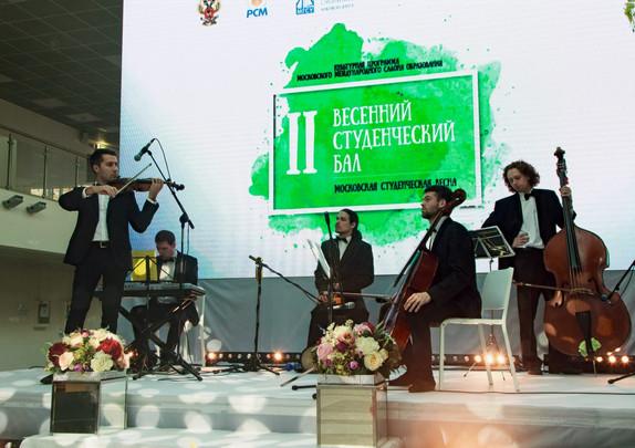 Инструментальная группа