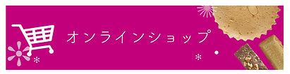 b-shop-banner.jpg