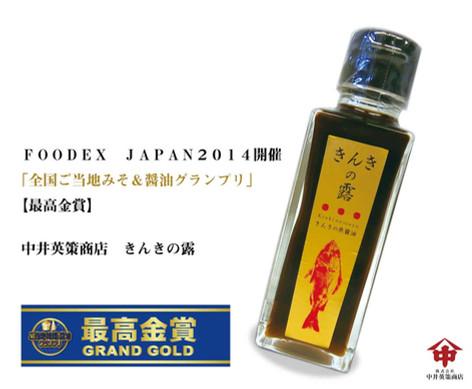 受賞3.jpg