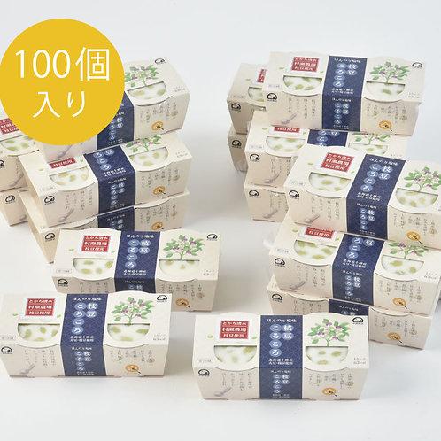 枝豆ころころセット(100個入り)