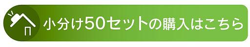 b-小売.jpg