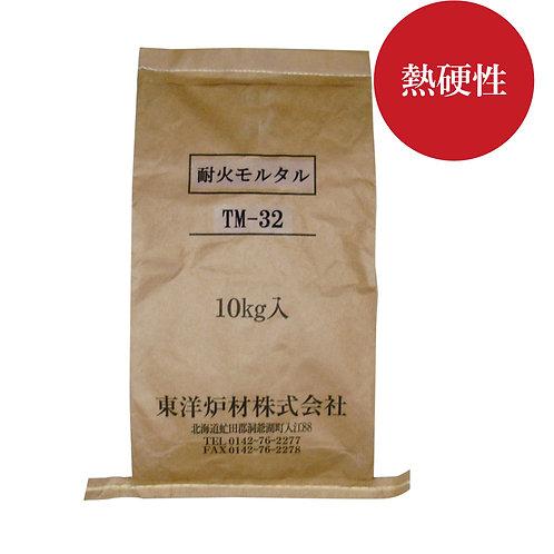 耐火モルタル(10kg入)