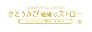 logo-straw.jpg