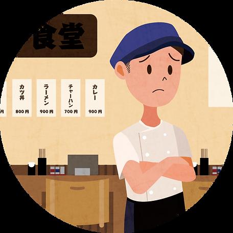 ouchide-kantan.jp おうちでかんたん イラスト1 飲食店 ラーメン カレー |「おうちでかんたん」はロック機能・液漏れ防止機能付き、電子レンジ対応のテイクアウト&デリバリー向けのプラスチック製食品包装容器です。