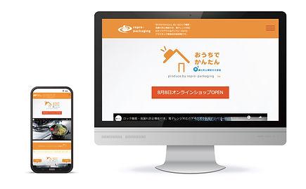 web14.jpg