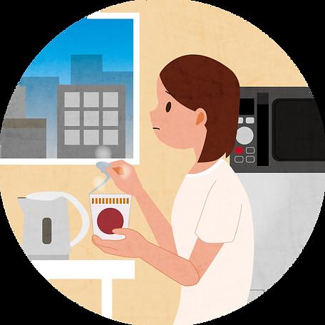 ouchide-kantan.jp おうちでかんたん イラスト3 テイクアウトしたい |「おうちでかんたん」はロック機能・液漏れ防止機能付き、電子レンジ対応のテイクアウト&デリバリー向けのプラスチック製食品包装容器です。