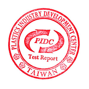 台湾証明安全性 logo.jpg