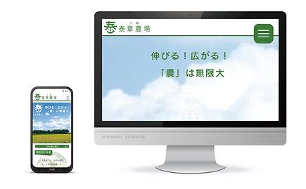 web7.jpg