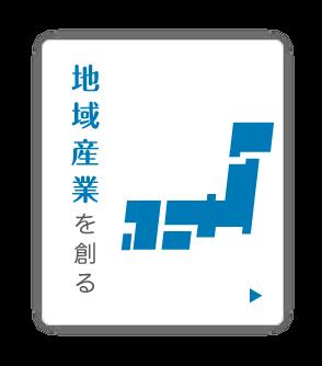 hmc_img_menu2.png