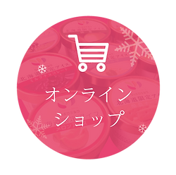 p-shop-banner_maru.png