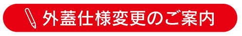 banner-外蓋.png